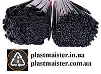 PPТ40 - (50 грамм) - Полипропилен с ТАЛКОМ пластмассовые прутки для пайки пластика, фото 1