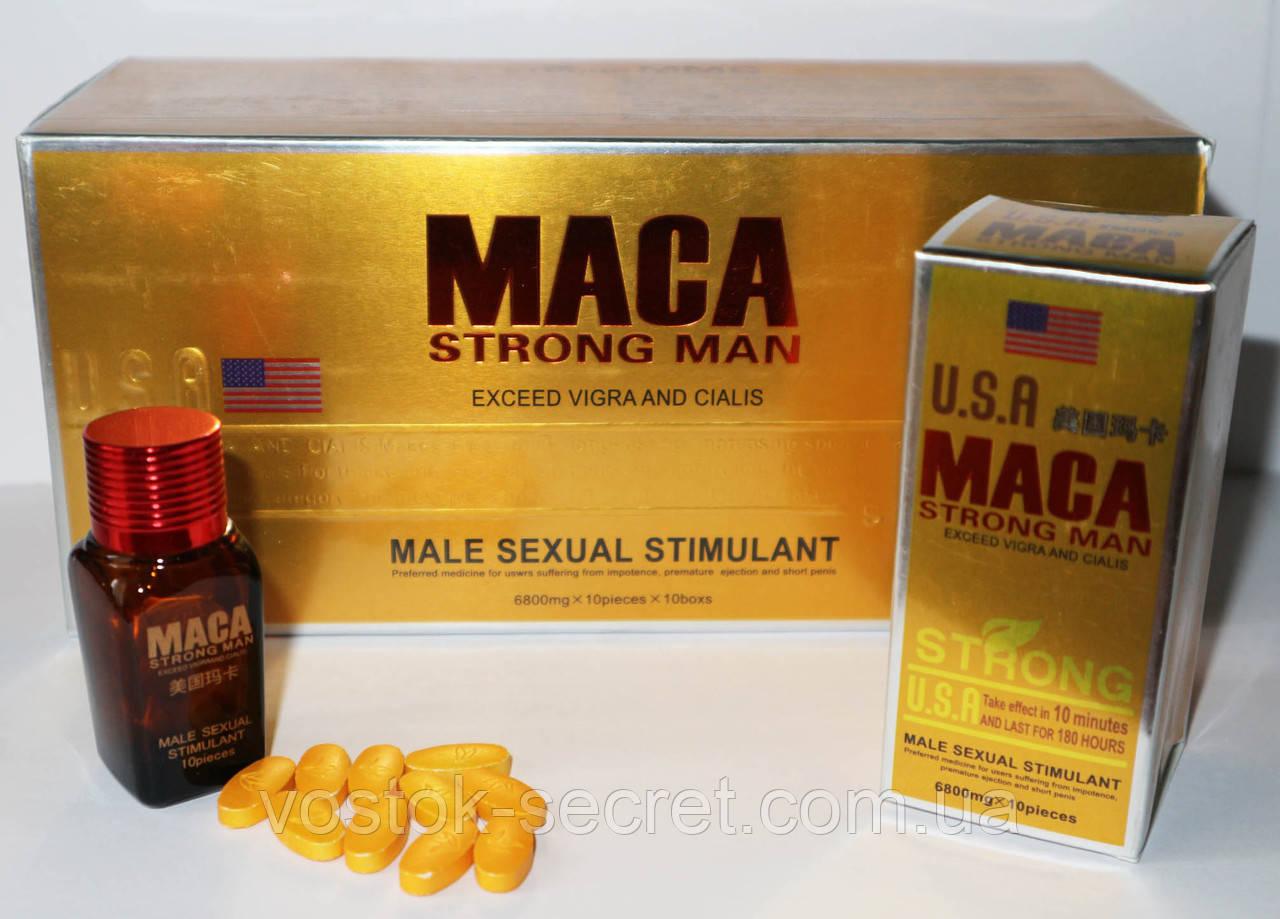 Препарат для устойчивой потениции Мака, USA Maca Strong Man, 10таблеток