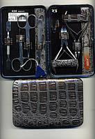 Набор маникюрный KDS 01-7114, 8 предметов