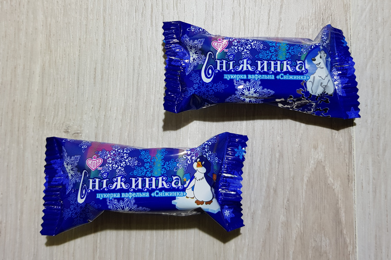 Конфеты Снежинка 2,3 кг. ТМ Слава