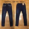 Джинсы утепленные для девочек оптом, Grace, 134-164 см,  № G82777