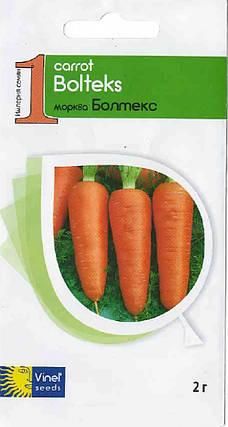 Семена моркови Болтекс 2 г, Империя семян, фото 2