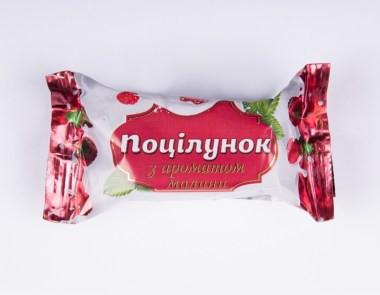 Конфеты Поцелуйчик малиновый 2,5 кг. ТМ Суворов