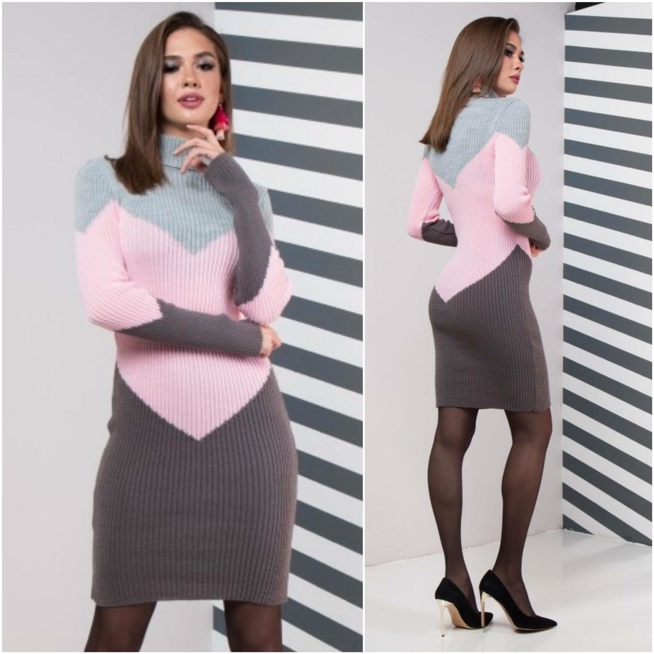 Теплое платье гольф под горло трехцветное р. 44-50