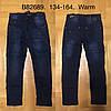 Джинсы утепленные для мальчиков оптом, Grace, 134-164 см,  № B82689
