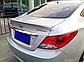 Накладка на задний багажник HYUNDAI ACCENT(2011-2014), фото 3