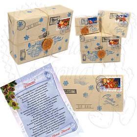 Новорічна упаковка, листи новорічні