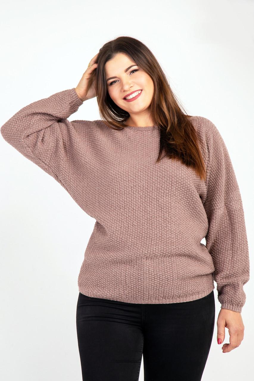 Женский свитер джемпер большого размера батал