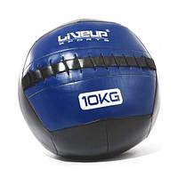 Мяч для кроссфита набивной 10 кг