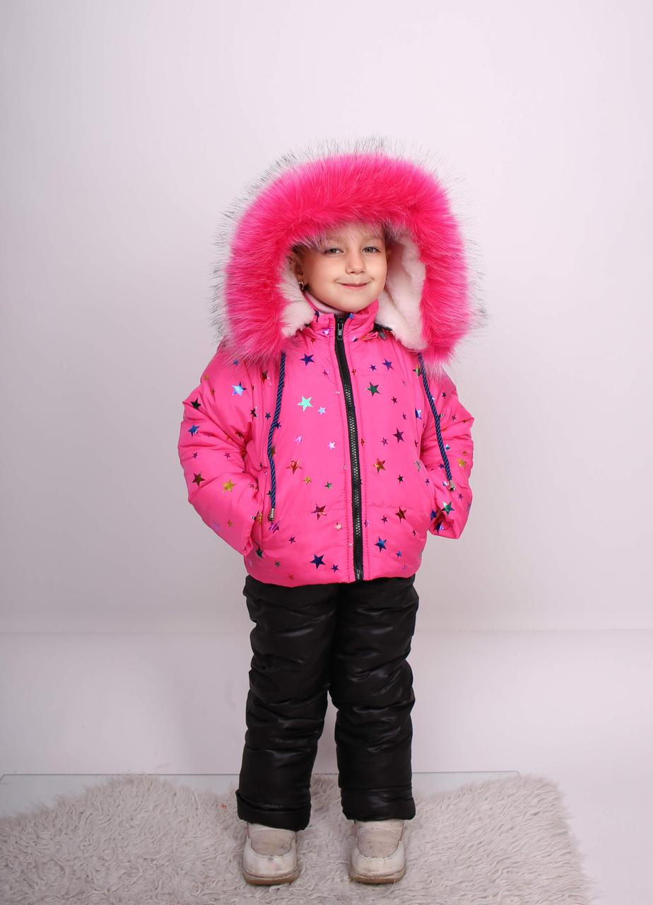 Комбинезон детский зимний Комбинезон для девочки Детский зимний комбинезон  для девочки Новинка зима 2019 г - 866b9f7e2d0