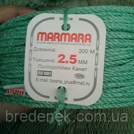 Шнур посадочный Marmara 200 м (Полипропилен) 2,5 мм
