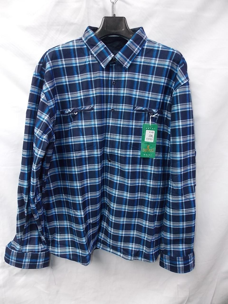 Мужская байка рубашка (длинный рукав) Батал оптом со склада в Одессе