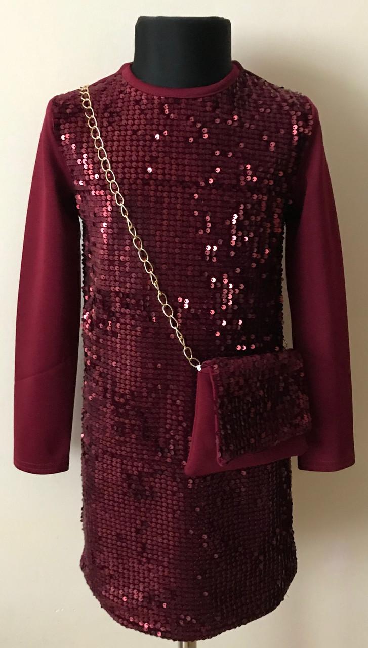 386bca8fc19 Нарядное платье на девочку с пайетками 7-9 лет  продажа