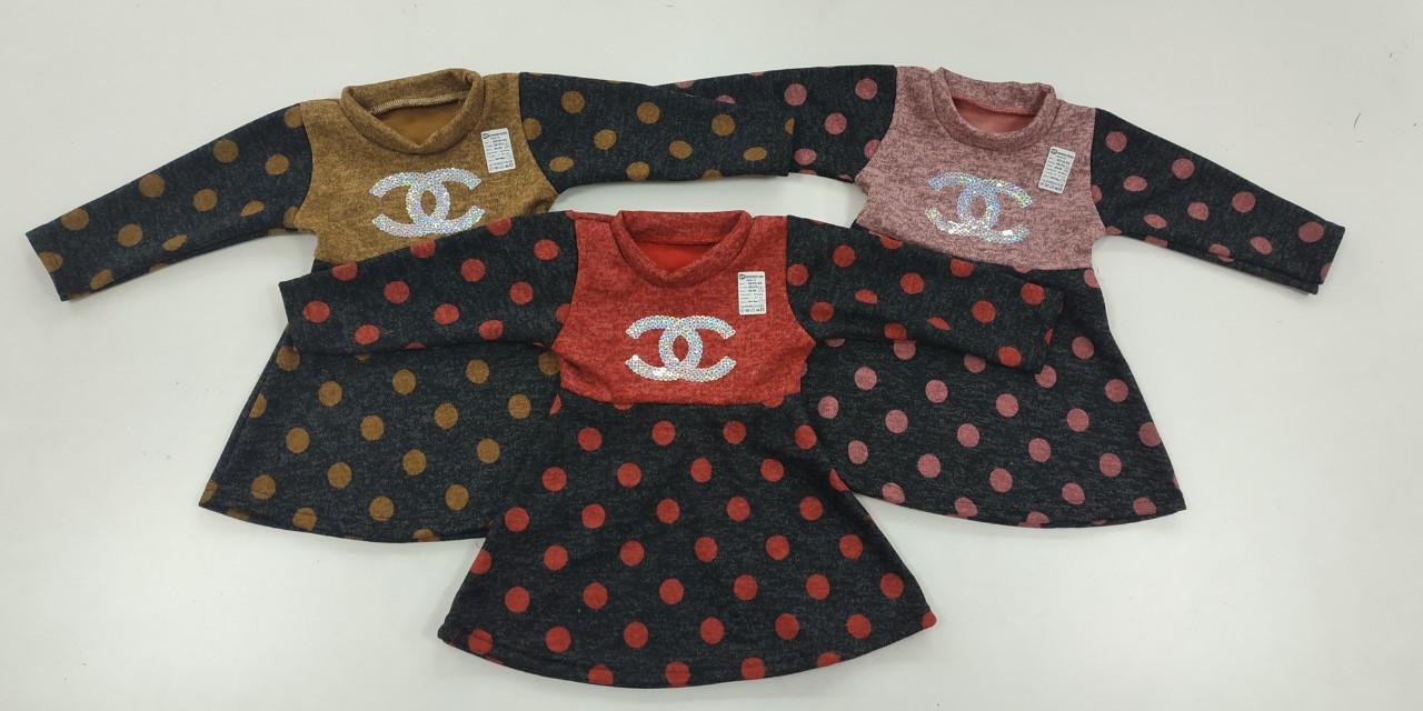 Платье Шанель