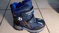 Термо ботинки зимние для мальчиков, размеры 27-32, фото 1