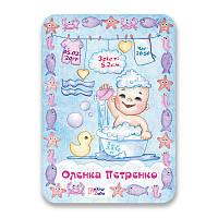Метрика постер для новорожденных А4 формат Водолей, КОД: 182644