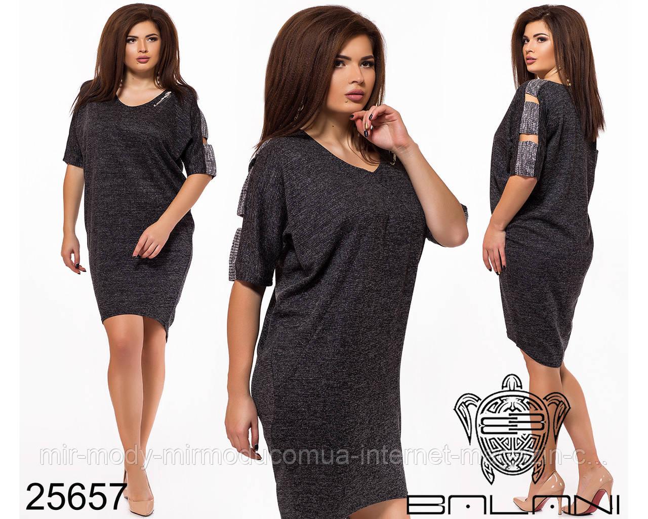 Платье вечернее - 25657 (4 расцветки) с 48 по 60 размер (бн)