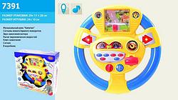 Игрушка музыкальный руль.Руль музыкальный веселые гонки.Детский музыкальный руль.