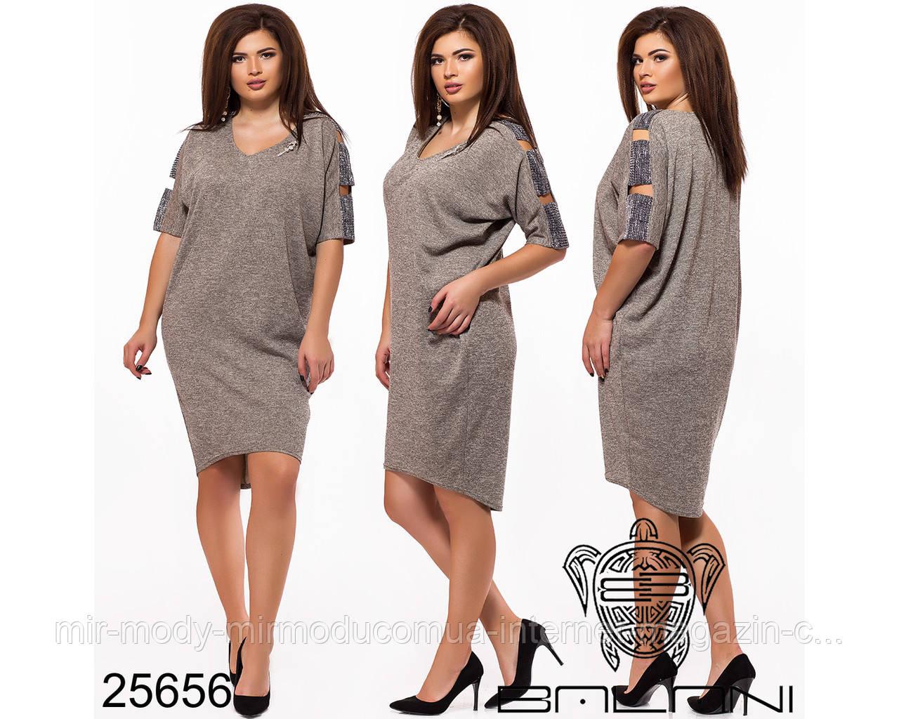 Платье вечернее - 25656  с 48 по 60 размер (бн)