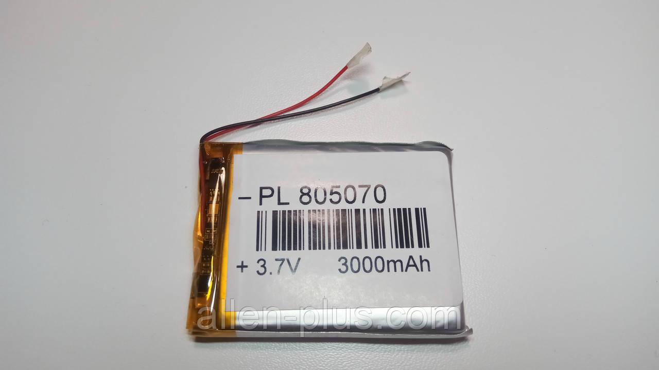 Аккумулятор с контроллером заряда Li-Pol PL805070 3,7V 3000mAh (8*50*70мм)