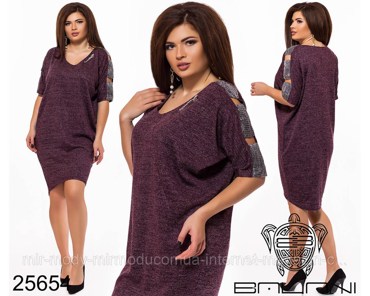 Платье вечернее - 25654  с 48 по 60 размер (бн)