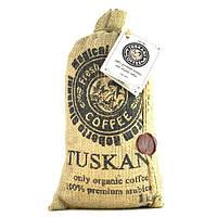 Кофе в зернах TUSKANI 1 кг 100%(Италия)