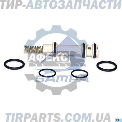 Ремкомплект цилиндра сцепления (3092512 | 030.672)