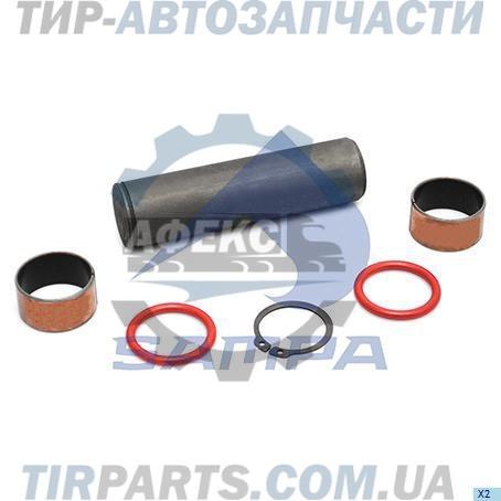 Ремкомплект колодки тормозной SCANIA (183924S | 040.534)