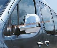 Хром накладки на зеркала АБС пластик для Citroen Berlingo 2008-2015
