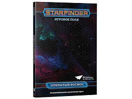 """Starfinder. Настольная ролевая игра. Игровое поле """"Открытый космос"""""""