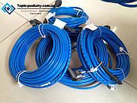 Защиты труб водопровода  от замерзания  зимой (Hemsted  FS ) 5 м.