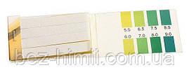 Лакмусовий папір PH 5,5-9. Для будь-якої рідкої середовища.