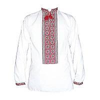 Етнічний одяг і взуття чоловіче в Львові. Порівняти ціни 2ae09b9e4bad0