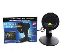 Диско лазер  LASER Light 909, Лазерный проектор, Звездный проектор, Уличный лазерный проектор