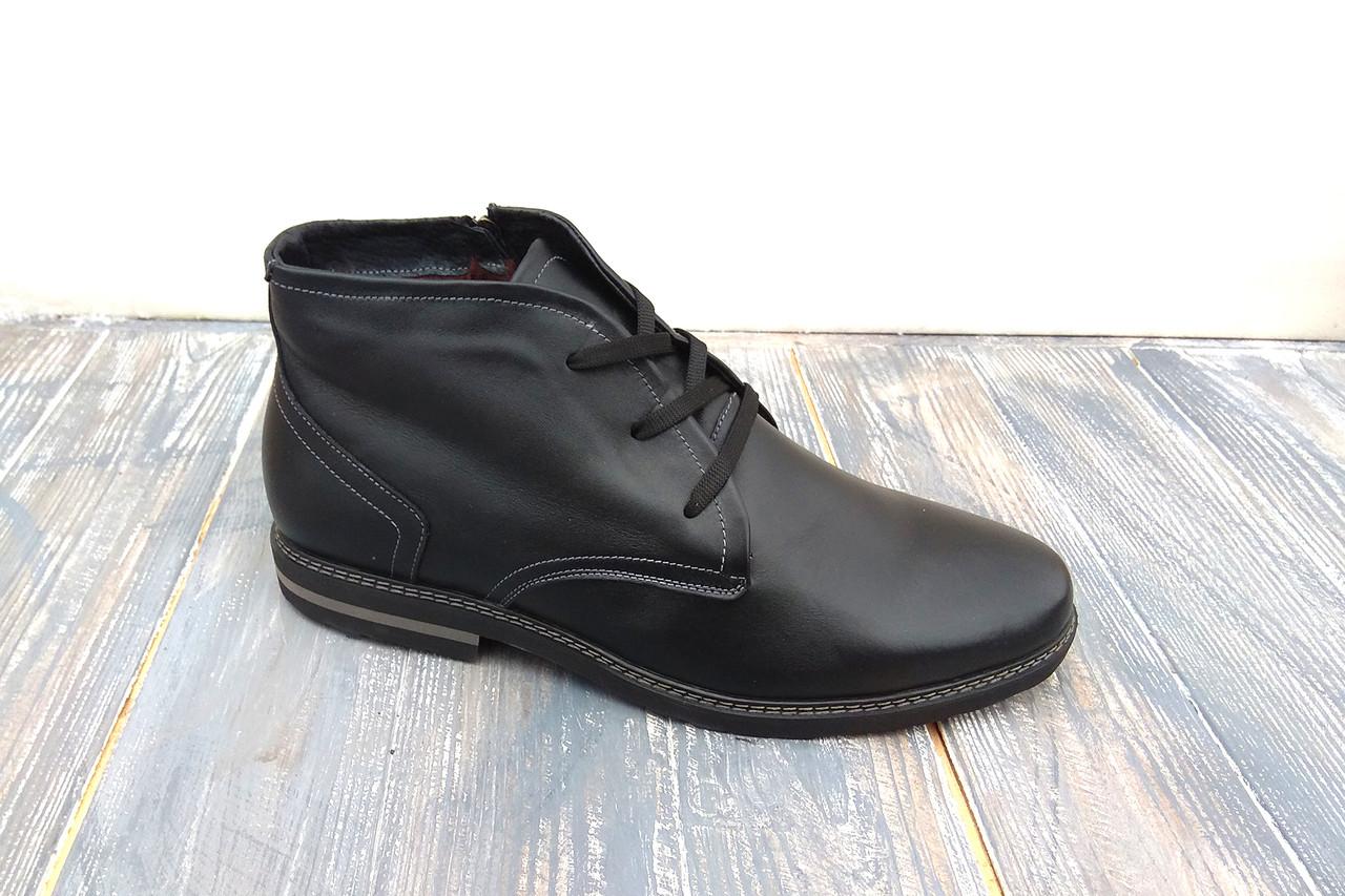 Ботинки мужские большие размеры, черевики чоловічі великі розміри!