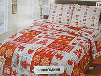 """Комплект постельного белья """"Тиротекс"""" - Новогодний (2х – двуспальный размер)"""