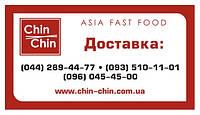 Визитки в Киеве трафаретом, цифрой и офсетом
