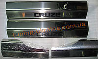 Хром накладки на внутренние пороги с гравировкой для Chevrolet Cruze 2012-2015 седан