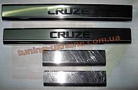 Хром накладки на пороги с гравировкой для Chevrolet Cruze 2012-2015 wagon