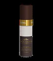 Спрей «Шоколадная глазурь» Estel Professional Otium Chocolatier 200ml