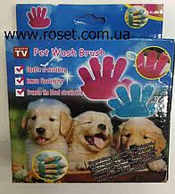 Силіконова щітка для вичісування тварин Pet wash brush