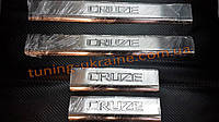 Хром накладки на пороги надпись штамповкой для Chevrolet Cruze 2012-2015 wagon