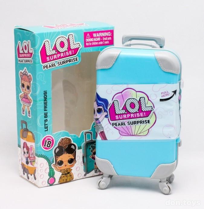 LOL Pearl Surprise в чемодане Голубой