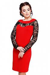 "Платье ""Valerie"" PL-1599B"