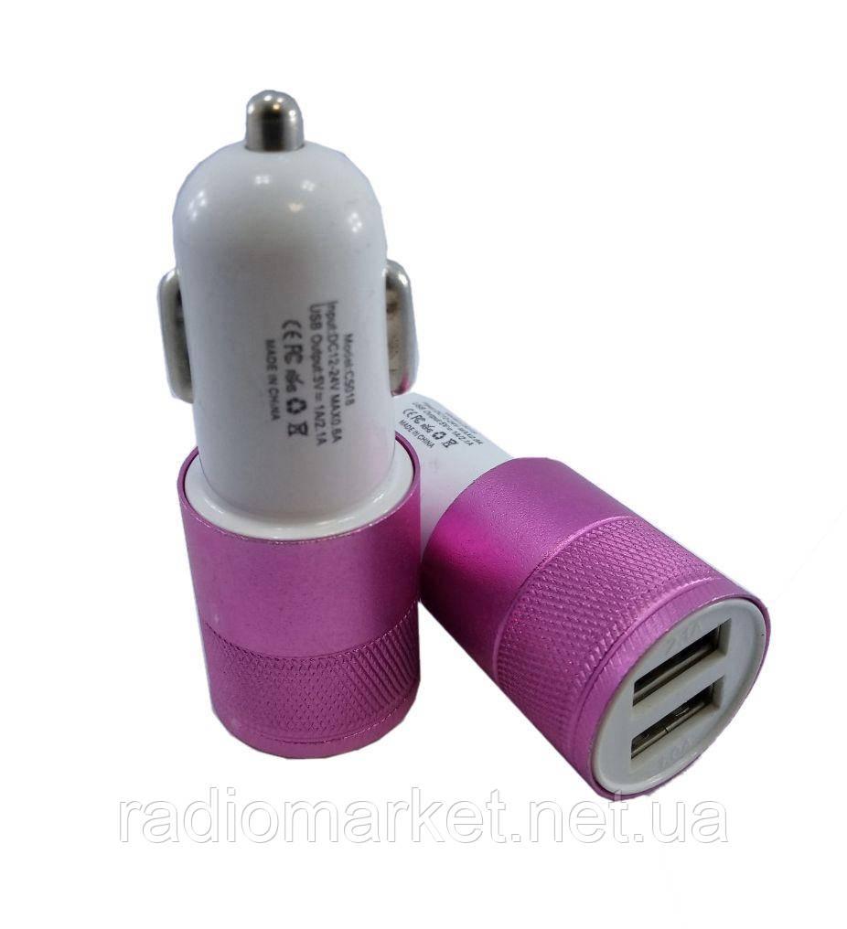 Автомобильная зарядка 2хUSB, 1A+2,1А, корпус метал, розовая