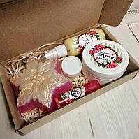 Подарочный набор косметики ( крема, мыло, бальзам для губ, твердые духи)