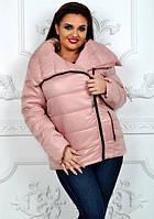 Куртка женская больших размеров цвет пудра