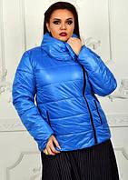 Куртка женская демисезонная синего цвета