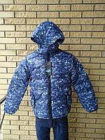 Куртка зимняя лыжная унисекс SNOW