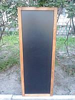 Меловые доски-меню 100Х40 см